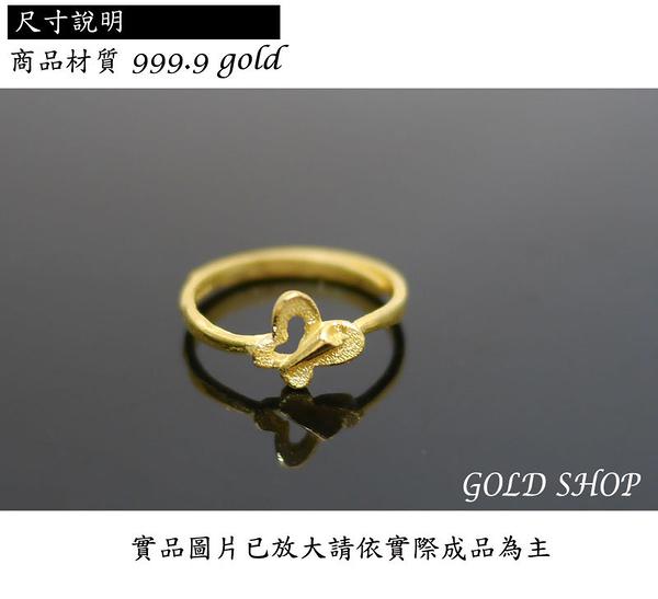 晴日小舖 gold 黃金 戒指 金飾 保證卡 重量0.46錢 活動戒圍 可調整 [ gr 022 ]