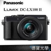 Panasonic LX100 M2 II 二代 台灣總代理公司貨 12/31前登錄送原廠電池 德寶光學