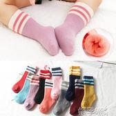 襪子寶寶嬰兒襪子純棉秋冬季加絨加厚兒童毛圈毛巾襪男童女童長筒冬天 【四月特賣】