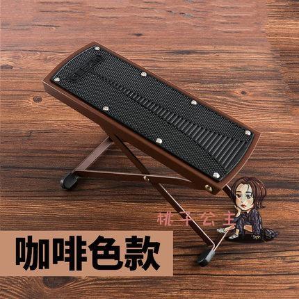 吉他腳踏板 腳凳古典腳踏凳腳蹬踩腳架子腳架折疊辦公室腳踏 3色