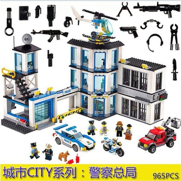 樂高積木男孩子城市警察拼裝樂拼