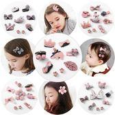 兒童嬰兒髮夾髮量少安全夾汗毛夾公主髮卡女童寶寶髮飾頭飾品  薔薇時尚