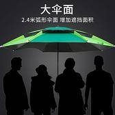 黑膠釣魚傘2.2/2.4米萬向雙層防雨防曬防紫外線遮陽傘釣傘WY【萬聖夜來臨】