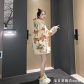 春秋裝薄款衛衣女連帽加絨外套早秋2020年新款韓版寬松中長款上衣 美眉新品