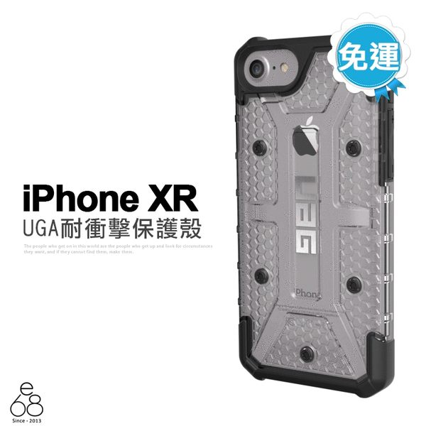iPhone XR UAG 耐衝擊手機殼