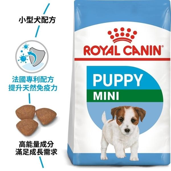 『寵喵樂旗艦店』法國皇家 MNP小型幼犬專用(原APR33)-4KG