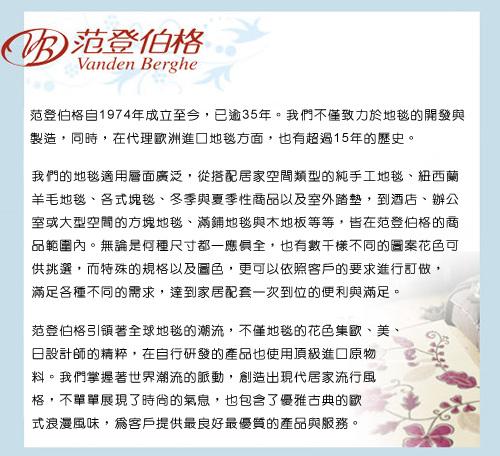 范登伯格 紅寶石輕柔絲質感地毯-踏墊-門墊-花月(紅)-100x140cm