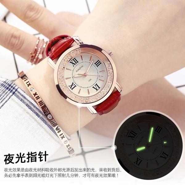 女士手錶防水時尚新品新款韓式簡約休閒大氣潮流水鑽時裝石英流行女錶