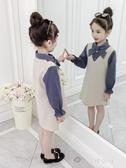 女童連衣裙秋裝2019新款女孩時髦裙子超洋氣假兩件兒童時尚公主裙YJ1571【雅居屋】