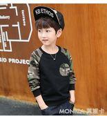 小象漢姆童裝春新款男童衛衣兒童長袖T恤迷彩男孩上衣中大童 莫妮卡小屋