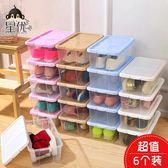 星優加厚透明鞋盒塑料抽屜式鞋子收納盒OR424【潘小丫女鞋】TW