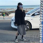 韓系chic學院風少女純色抽繩設計連帽連帽T恤 開叉半身裙 衣櫥秘密