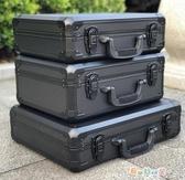【免運快出】 全黑鋁合金手提工具箱 儀器設備外箱防震百變格子海綿樣品箱 奇思妙想屋YTL