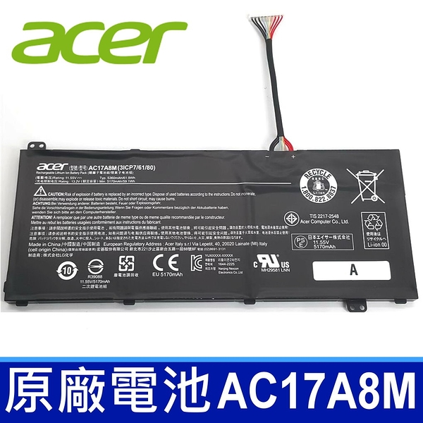 宏碁 ACER AC17A8M 3芯 原廠電池 Spin 3 SP314-52 TravelMate TM X3410 TMX3410-M TMX3410-MG