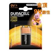 DURACELL 金頂 9V 鹼性電池 1顆入 /卡裝