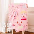 鴻宇 兒童涼被 公主城堡粉 防蟎抗菌 美國棉授權品牌 台灣製1899
