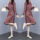 洋裝 中年媽媽裙子連身裙女秋季休閑減齡收腰顯瘦遮肚大碼胖MM 中長款裙子N118韓衣裳