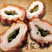 香嫩青蔥脆皮肥腸 600g±5% (5條入)/包#大腸頭#青蔥#醬汁滷製#香煎#烤肉#肥腸