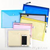 加厚50個A4文件袋透明檔案袋塑料資料袋辦公文件合同收納夾按扣袋 麥吉良品
