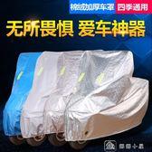 電動車遮雨罩電瓶車套防雨防曬機車罩電車車衣遮陽保防塵布 娜娜小屋