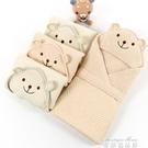 新生兒包被 加厚款被子初生嬰兒寶寶抱毯繈褓被純棉抱被用品 麥琪精品屋