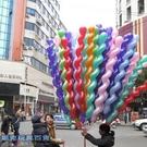 100cm 螺旋氣球(10入/包) 螺絲氣球 保險套氣球 麻花氣球 空飄氣球 婚禮氣球 布置氣球【塔克】
