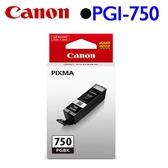 Canon PGI-750BK 原廠墨水匣 (黑)