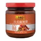 李錦記川式麻辣醬100g【愛買】