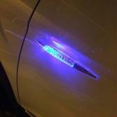 太陽能爆閃警示燈改裝汽車鯊魚鰭防擦防撞燈車門led燈