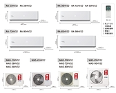 ↙0利率↙MAXE萬士益 約8~9坪 MAS-50HV32/RA-50HV32 R32變頻冷暖 分離式一對一壁掛型【南霸天電器百貨】
