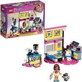 LEGO 樂高 好朋友系列 Olivia 的房間 帶機器人實驗室 41329