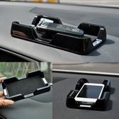 多功能手機置物架 置杯架 儀表板置物 收納架 AUDI BMW BENZ VW FORD MAZDA沂軒精品 A0191