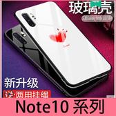 【萌萌噠】三星 Galaxy Note10 Note10+ 可愛簡約男女款 愛心笑臉 全包軟邊+鋼化玻璃背版 手機殼