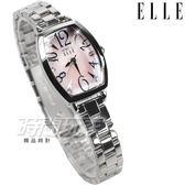 ELLE 時尚尖端 酒樽型 晶鑽圓舞曲 女錶 纖細不銹鋼 手環錶 防水錶 女錶 粉紅色 ES21022B02X