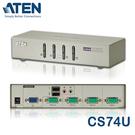 【免運費】ATEN 宏正 CS74U 4埠 USB VGA/音訊 桌上型 多電腦切換器 - 4埠 類比訊號-電子式切換 KVM