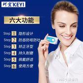 防磨牙牙套成人護齒套牙合頜墊睡覺咬牙磨牙墊器 生活雜貨館