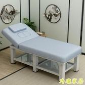 美容床 美容床美容院專用按摩床推拿床家用床帶洞折疊紋繡美體火療床 【快速出貨】