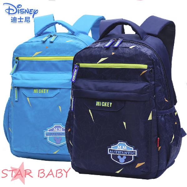 STAR BABY-迪士尼正品 1-3年級適用 米奇帥氣輕量/護脊/防潑水 小學生書包