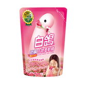 白鴿防螨衣物柔軟精補充包-高雅玫瑰香1800g【康是美】