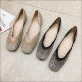 六月芬蘭方頭亮粉漸層貼鑽女鞋平底鞋娃娃鞋黑色金色(35-42大尺碼)現貨