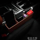 一件免運-汽車用品車載置物盒座椅夾縫收納掛袋盒車內邊縫夾縫儲物盒多功能