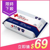 PURGE 普潔 酒精濕紙巾(80抽)【小三美日】原價$79