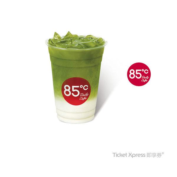 85度C抹茶拿鐵(M)(冰/熱)即享券