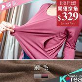 哈韓孕媽咪孕婦裝*【HA6016】正韓製.哺乳衣.百搭素色內刷毛上衣