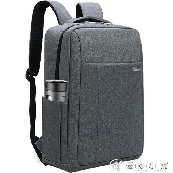 後背包男士背包雙肩書包韓版商務男士15.6寸電腦包大容量旅行背包 優家小鋪