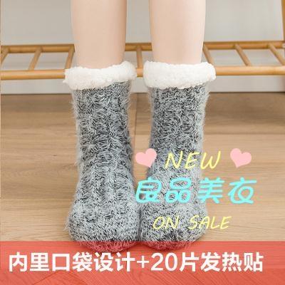 暖腳寶 保暖女不插電不充電暖腳器床上睡覺用冬天暖足加熱暖墊暖腳神器 3色