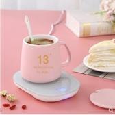 現貨 110V 暖暖杯保溫底座杯子加熱器恒溫器加熱杯墊暖杯碟創意禮物  24H現貨
