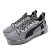 Puma 籃球鞋 Legacy Low 灰 黑 男鞋 低筒 避震 運動鞋 【PUMP306】 19360101