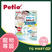 Petio 犬用點心 好口泥-潔牙牛奶薄荷肉泥 7條/包【TQ MART】