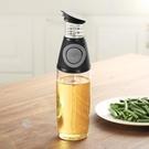 可定量玻璃油壺防漏控油家用調味料瓶醬醋油瓶大號廚房用品【快速出貨】